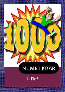 numri-kbar-eluf-y-5-6