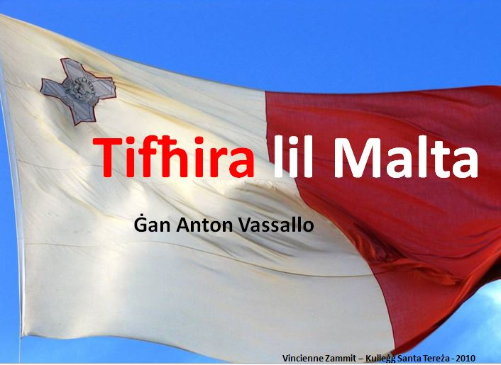 Tifhira