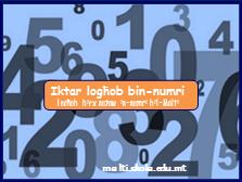 Loghob bin-Numri_5