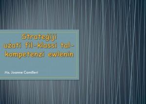 Strategiji