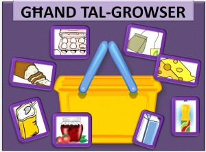 Ghand tal-growser