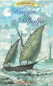 Il-Knisja tal-Gholja - Leggenda